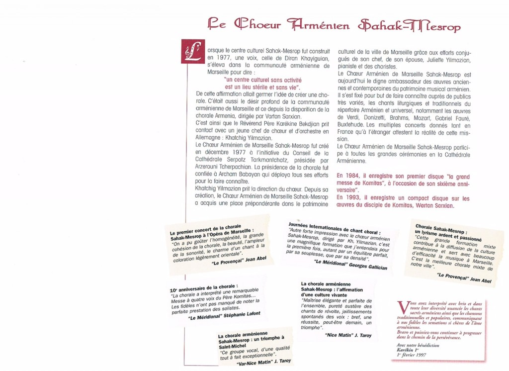 02.Chorale Sahak Mesrop